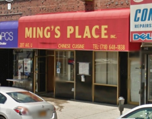 mings place
