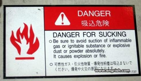 danger-for-sucking