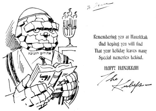 The 1976 Jack Kirby family Hanukkah card